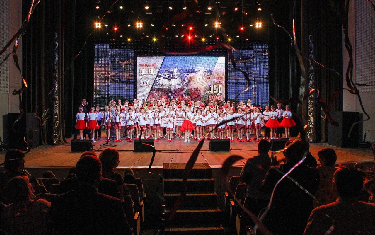В Центре славянской культуры состоялось торжественное собрание, посвящённое празднованию 150-летия города Донецка
