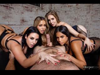 Angela White, Lena Paul, Alina Lopez, Autumn Falls - Bargaining [sex секс порно porn pov anal анал blowjob минет tits cиськи]