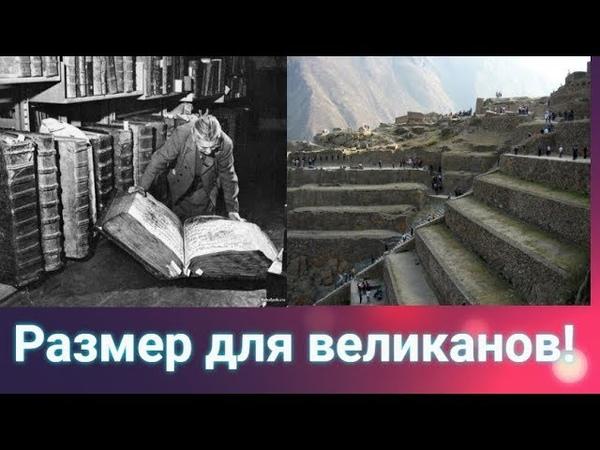 Невероятные исторические фотографии которые меняют мировозрение.