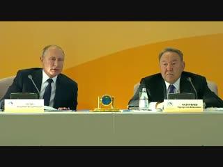 XV Форум межрегионального сотрудничества России и Казахстана.