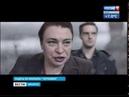 Нация Z 2 сезон 7 серия смотреть онлайн или скачать