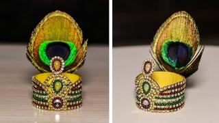DIY : Mukut / Crown For Bal Gopal   Kundan mukut   Janmasthami   Art with Creativity