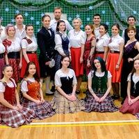 Логотип Шотландские социальные танцы в Уфе