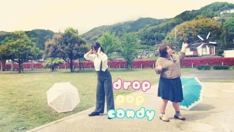 まつりぃさ drop pop candy 踊ってみた 本当に雨あがり 1080 x 1920 sm35084184