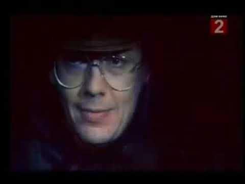 Рэкет (1992) 2 серия - car chase crash scene