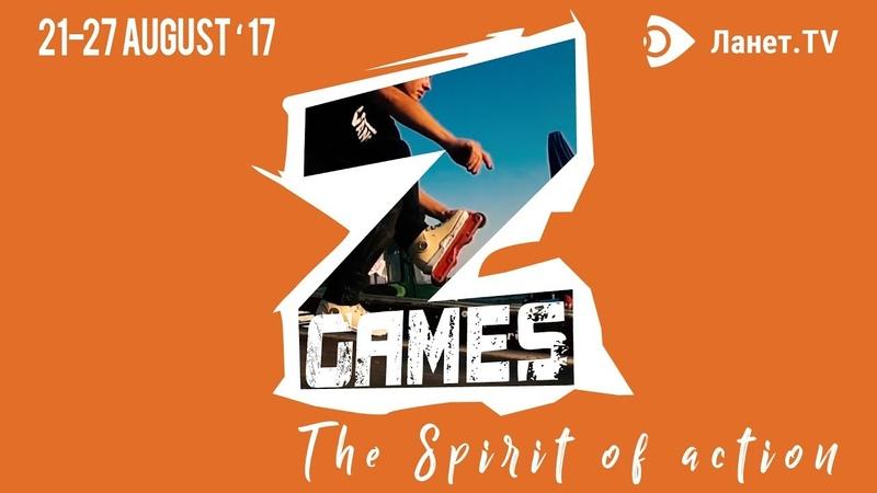 Найяскравіші моменти Z GAMES 2017 на Ланет TV