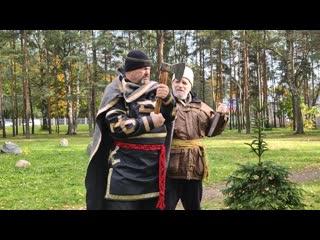 НевоГрад. Святилище Поклонная Гора. Верховный Жрец Славян БогоМил II. Речь к ТоПору