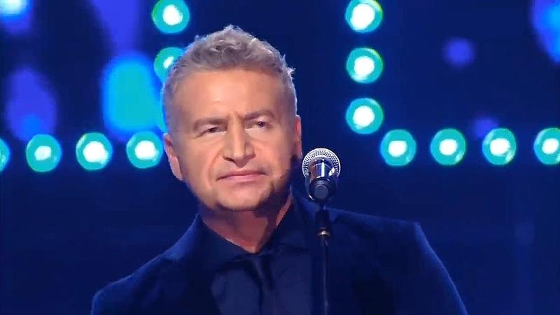 Леонид Агутин Я тебя не вижу Песня года 2018