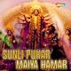 Shiv Kumar - Karele Bahinya Pukar
