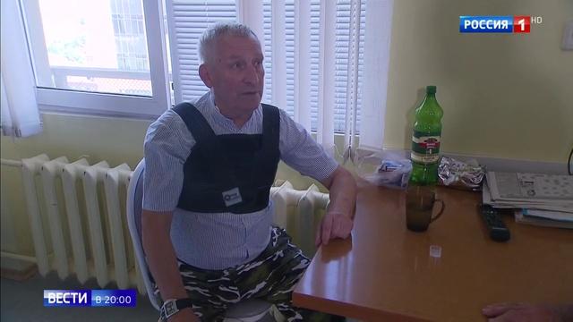 Вести в 20 00 Ледокол советской хирургии памяти Бориса Петровского
