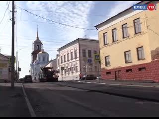 В Ельце продолжается плановый ремонт на ул. К. Маркса