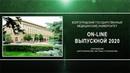 On line выпускной 2020 в ВолгГМУ Биотехнические системы и технологии