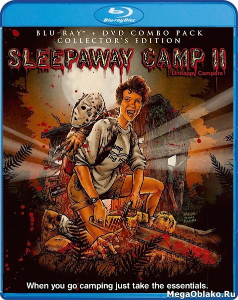 Спящий лагерь2 / Sleepaway Camp II: Unhappy Campers (1988/BD-Remux/BDRip/HDRip)