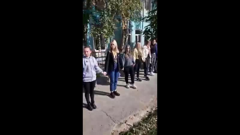 Живая Цепь Серовский металлургический техникум