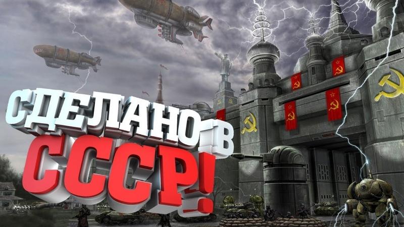 👁️🗨 СЕКРЕТНЫЕ ЭКСПЕРИМЕНТЫ СССР ТАЙНА РАСКРЫТА