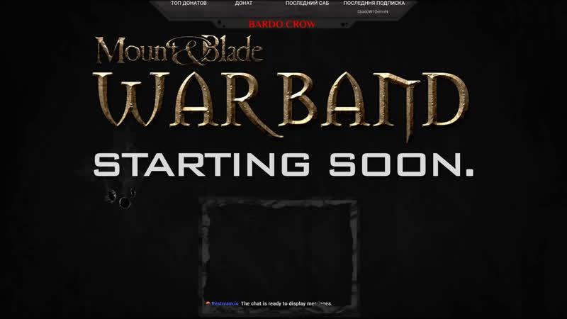 Mount Blade: Warband (3) Война - дело... Прибыльное =)