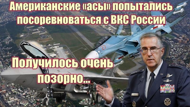 «Первым делом мы испортим самолеты»: во что превратились ВВС США