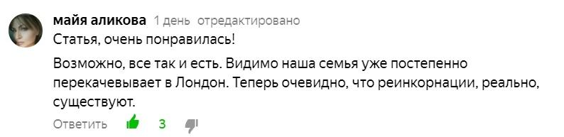 OQl4JvVdpQY - Отзывы Афанасьева Лилия