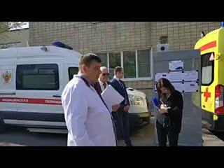Роман Старовойт осматривает МСЧ-125