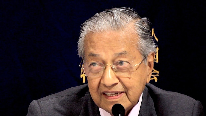 Mahathir Mohamad: The Trade War with China is Stupid