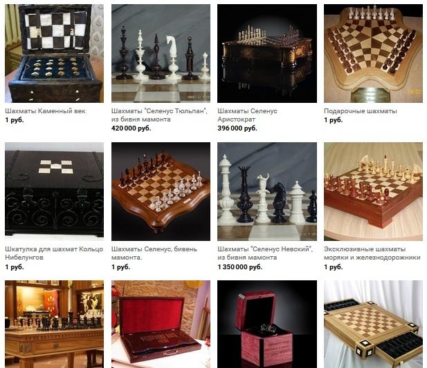 Продвижение шахмат и нард премиум-класса, изображение №10