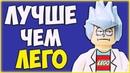ЛУЧШЕЕ КИТАЙСКОЕ ЛЕГО ТОП-5 КИТАЙСКИХ КОНСТРУКТОРОВ