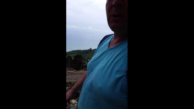 Спуск с Анакопии Абхазия
