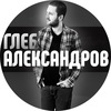 "19.04. группа ""Глеб Александров"" в U-BAR Music L"