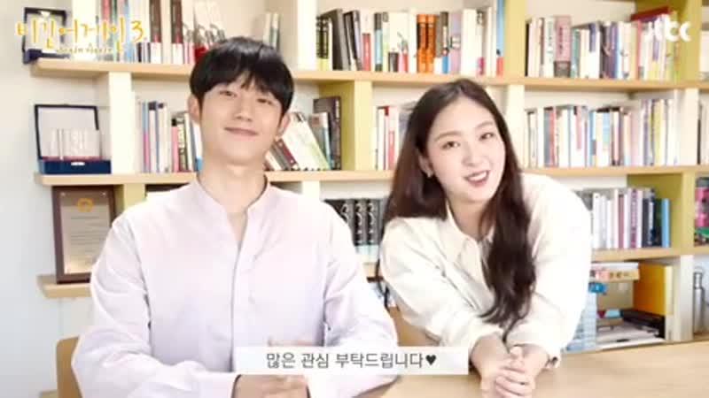 🎶 김고은과 정해인이 함께 하는 비긴어게인3 8월 23일 |금| 밤 9시 본방사수!💕