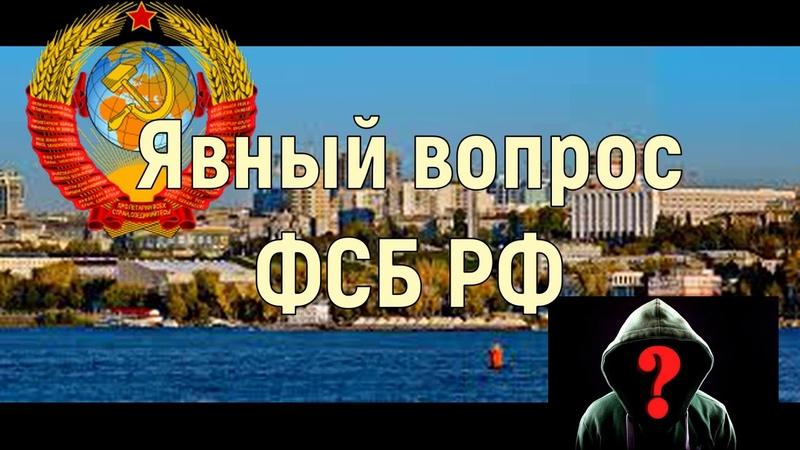 Как предатели и провокаторы из РФ прокачивают ВС СССР. Обязательно посмотрите.