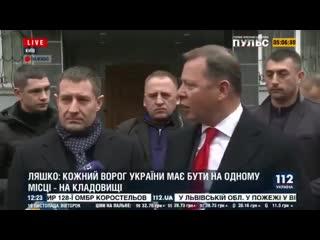 Ляшко намекает, что как и Юля ждёт Зеленского на корпоратив с пианино  (1)
