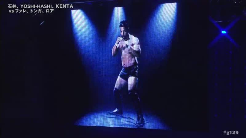 Кента Ишии и Хаши vs. Тонга Лоа и Фале