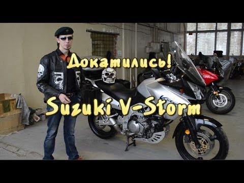 [Докатились!] Обзор Suzuki DL1000 V-Strom. Недооцененное превосходство.