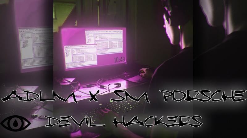 SM PORSCHE x ADLM - DEVIL HACKERS