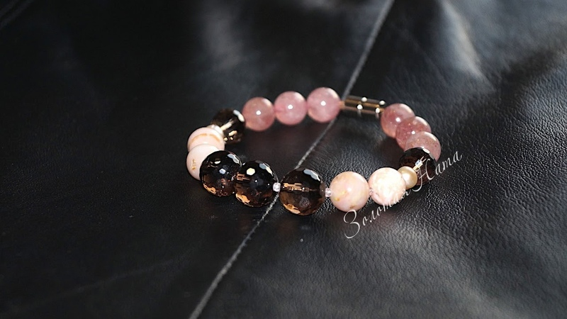 Браслет Тильда. Натуральные камни: раухтопаз, опал, жемчуг, клубничный кварц
