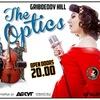 The Optics 3/08 @Griboedov