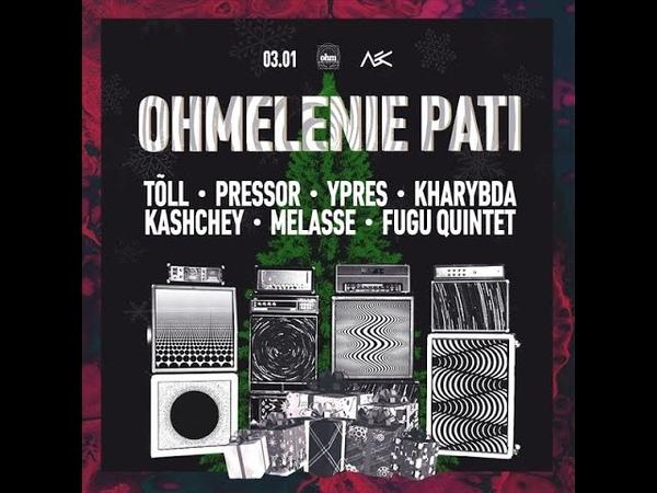 Reka Live at Ohmelenie Pati