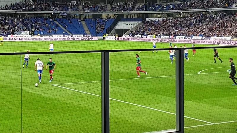 Динамо Локомотив 1:2 18.08.19 МОСКВА ВТБ АРЕНА