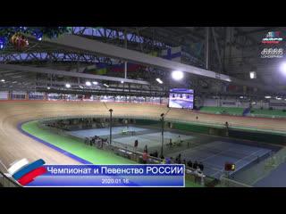 Live: Велотрек на Крестовском