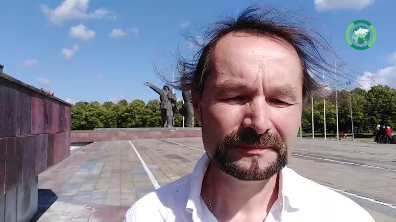 Вторая мировая война и Великая Отечественная в Латвии не закончились