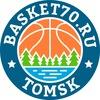 Баскетбол в Томске | BASKET70.ru