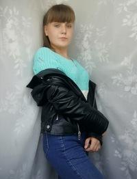 Губина Анастасия
