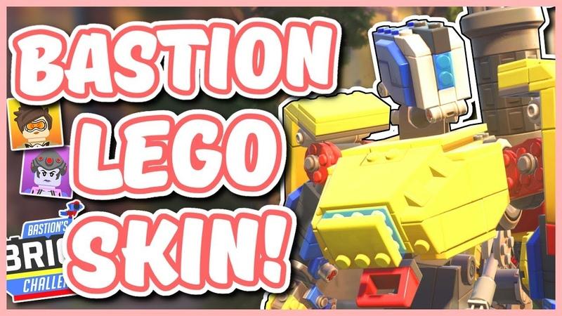 Overwatch NEW LEGO BASTION SKIN Bastion Brick Challenge