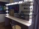 Объявление от Nailshop - фото №1