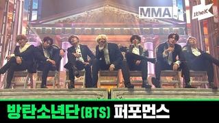 [MMA 2019] 방탄소년단(BTS)   Full Live Performance