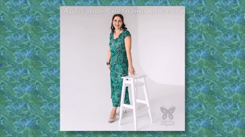 Платье Изида от Арт салона Светланы Кобзевой