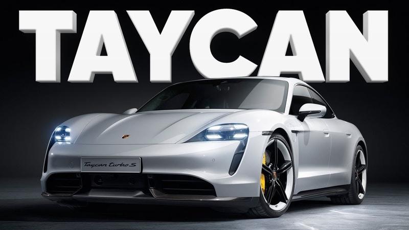 Тачка мечта Porsche Taycan Turbo S Порше Тайкан Дневники с автосалона во Франкфурте