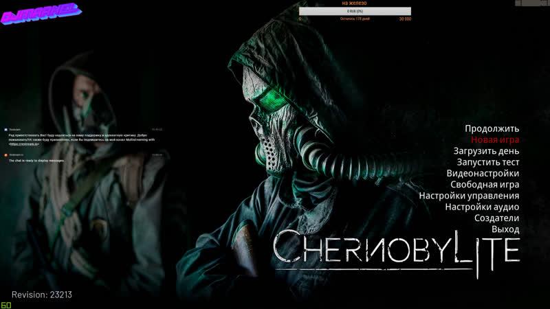 Chernobylite Рад приветствовать Вас! S.T.A.L.K.E.R