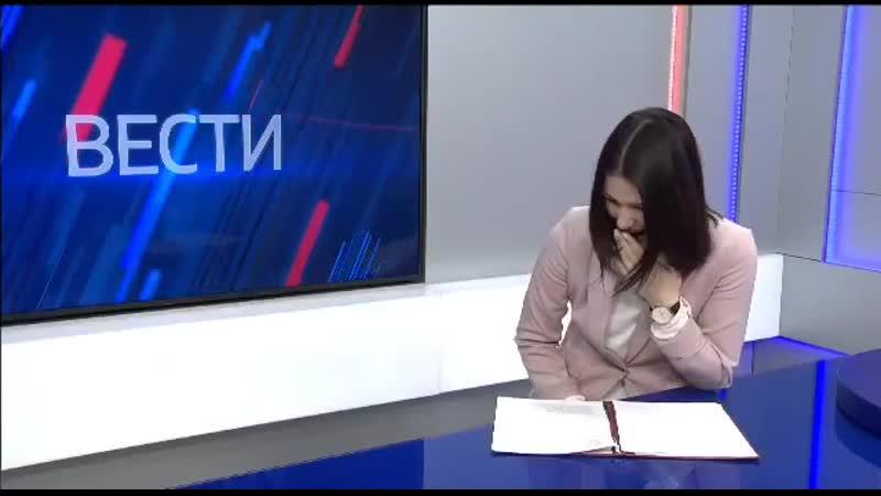 Телеведущая не смогла сдержать смех читая новость об индексации выплат
