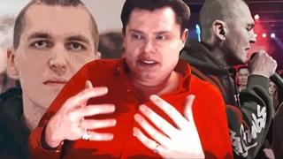 Понасенков об убийстве рэпера Энди Картрайта
